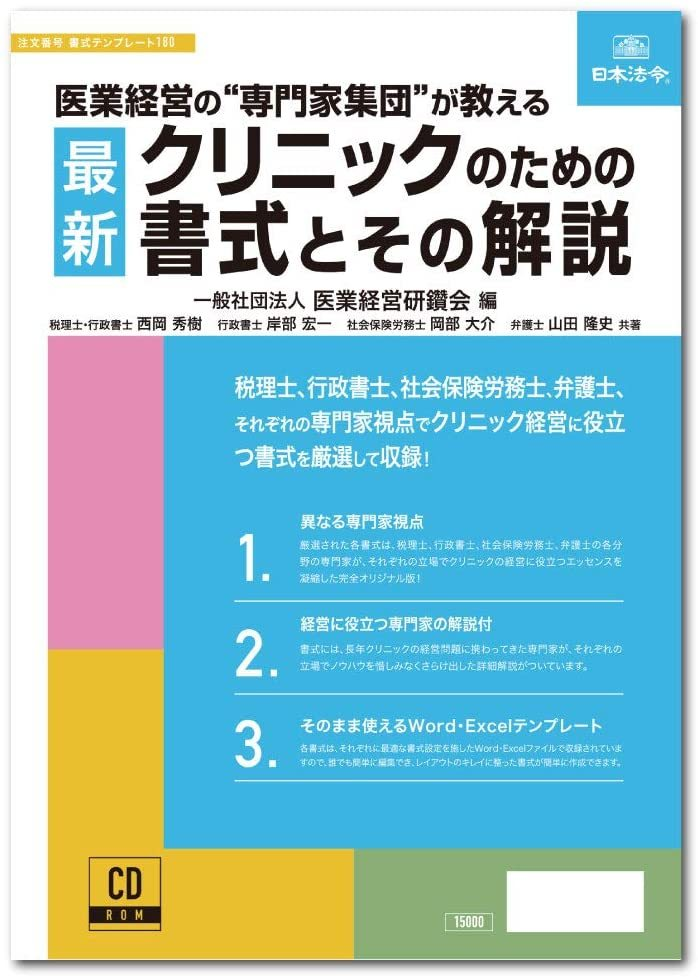book_19.jpg