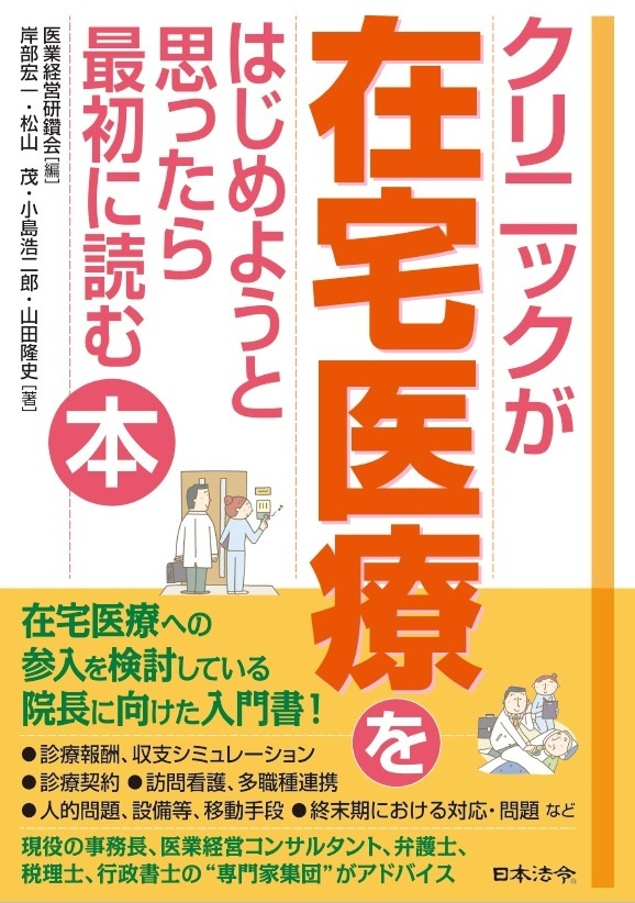 book_21.jpg