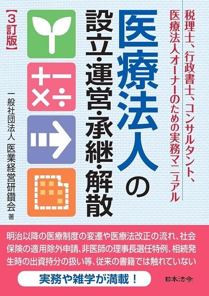 book_22.jpg